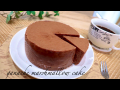 材料3つで夏休みの自由研究ふわ生チョコケーキ ganache cake