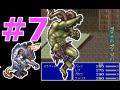 【ファイナルファンタジー5】FF5を通常プレイ part7/?