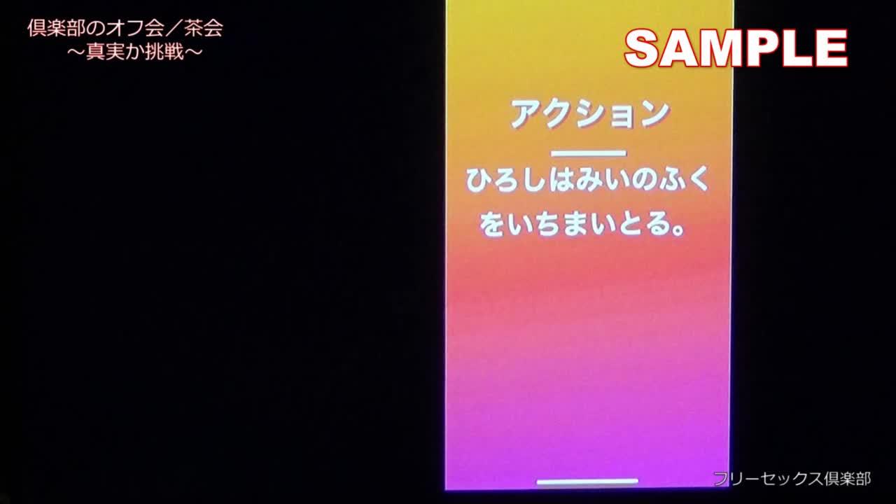 【フリーセックス倶楽部】 ZOZO、ヤフー、シーズン2・・・ #セックス #ZOZO ##前澤 #不倫